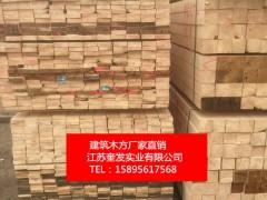 江苏奎发实业白松建筑木方工程木方家具板材