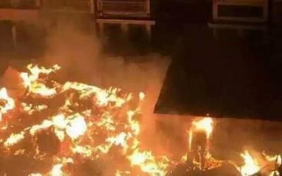 """枝江市峡江建材市场""""8·9""""一般火灾事故调查报告"""