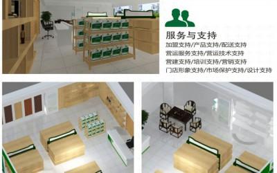 好芯做好板,中国板材十大品牌百的宝开启全民健康家装时代