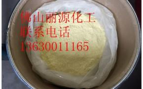 竹木防霉剂厂家+广东粉末防霉剂+防霉剂