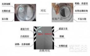 镀锌效果铝银浆价格 银箭铝银浆质量稳定