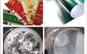 江苏油墨用铝银浆章丘银箭铝银浆应用广~油墨用铝银浆在线咨询