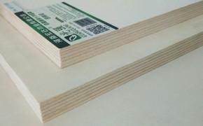 宏达木业多层板