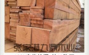 柳桉木 内蒙古生产厂家 柳桉木多少钱一方 规格定做