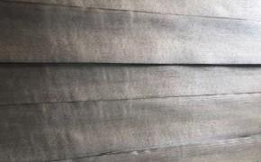 烟熏碳化山纹白橡木皮,烟熏碳化白橡木皮,烟熏碳化直纹白橡木皮