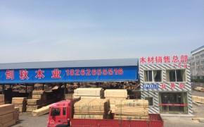 扬州白松方木加工厂_杉木加工厂