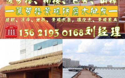 上海菠萝格防腐木花架 进口菠萝格防腐木花架