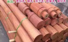 澳洲贾拉木防腐木、澳洲红桉贾拉木厂家供应商、生产加工贾拉木