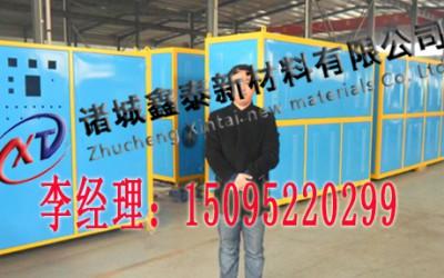 河北电加热锅炉生产厂家  电加热锅炉选鑫泰