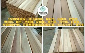 加拿大红雪松一级木板材厂家直供
