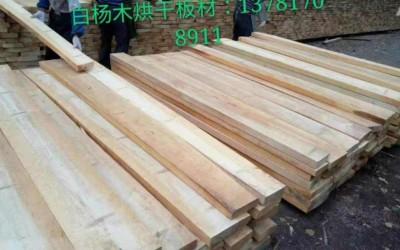 白杨木板这种木材做的家具好吗?