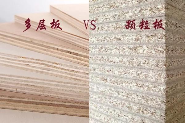 实木颗粒板和全杨桉多层板哪个好?