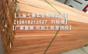 低价供应柳桉木地板料上海柳桉木厂家