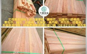 贵州哪里有进口柳桉木园林木材厂家