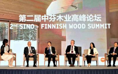 第二届中芬木业高峰论坛在京举办