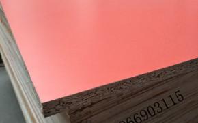 泰安板材批发 生态板 刨花板密度板 临沂板材厂家
