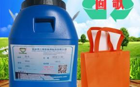 PE气泡袋胶水-EVA粘EPE胶水-裱瓦楞纸胶水-手提袋胶水