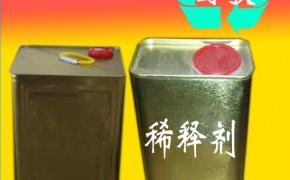 深圳哪里有PP表面处理剂-PE稀释剂-PP粘PE用什么胶水好