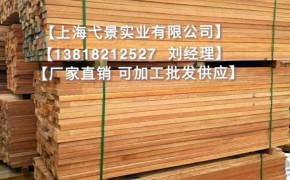 GY山樟木板材山樟木木材地板景观板材