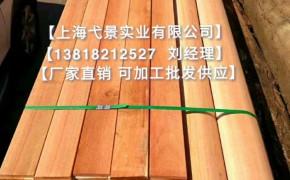 贵州哪里有山樟木木板材购买 山樟木防腐木