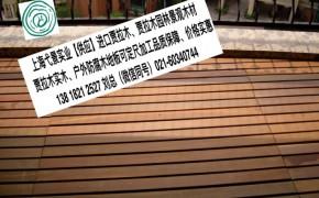 青岛贾拉木 澳洲贾拉木木材一立方起售