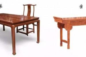 桌和案,到底有什么不同?
