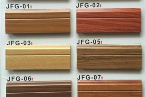 8分白色多层复合踢脚线 木质墙角线条实木地板贴脚线佛山批发