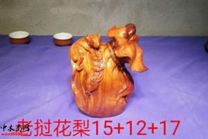 老挝花梨工艺品