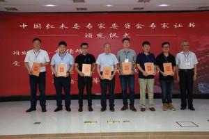 中国红木商学院湖南分院正式落户:晚安·中国红木馆授牌仪式