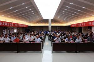 中国红木行业第三届国家(二级)高级木材检验师(总裁班)开学典礼