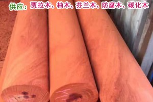 血檀贾拉木、红木贾拉木、贾拉木价格、贾拉木厂家、贾拉木规格