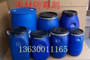 木材防霉剂公司+佛山木材防蓝变图片