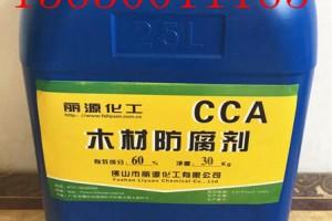 木材防腐剂供应商 CCA木材防腐防虫剂