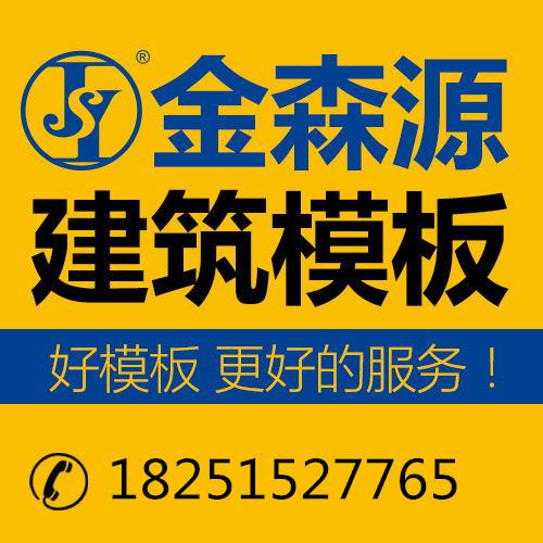 广西木之岛投资有限公司