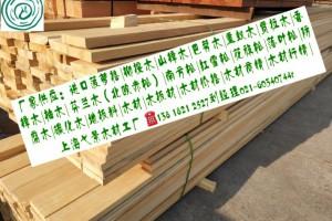 山樟木MLXY山樟木防腐木木板材薄利多销1立方起批