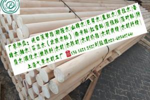 山樟木楼梯扶手木栈道木材防腐木找上海弋景厂家