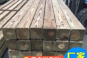 美国进口南方松户外防腐地板廊架立柱古建木材材料实木木方板材