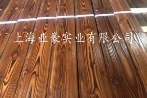 美国花旗松碳化木板材 车圆桑拿板地板墙板