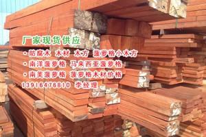 非洲菠萝格防腐木工程、菠萝格户外园林景观工程板材、菠萝格板材