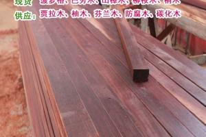 柳桉木用途、柳桉木安装效果图 山东柳桉木厂家、柳桉木加工