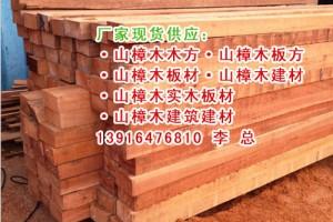 山樟木防腐木价格、山樟木的防腐处理、山樟木如何做防腐处理