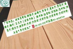 铁岭山樟木地板料按立方计算批发