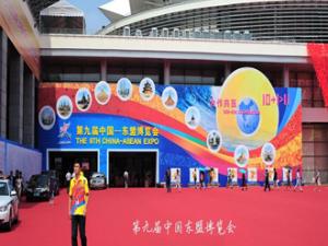 2018第九届木工机械展览会(东盟博览会)