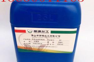 木材防霉剂怎么用+广东木材防霉剂专家