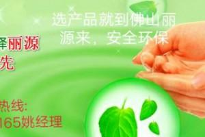 防虫剂+木材防虫剂专业供应