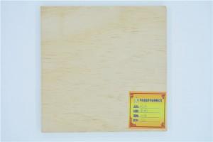桦木杨桉家具板图片