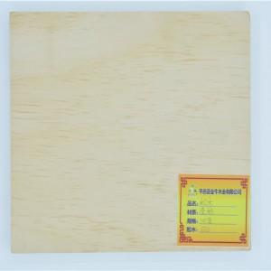 桦木杨桉家具板品牌