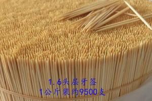 广东龙门县将打造新型竹
