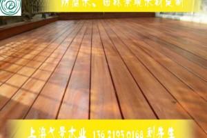 提供YJ山樟木园林景观木材地板定制可零售可批发