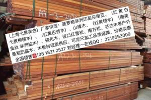今日推荐梢木防腐木立方价格可零售可批发